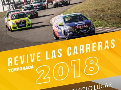 Revive todas las carreras de la Temporada 2018